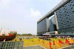 南京涵碧樓正式開幕 涵碧樓集團規劃上海A股IPO