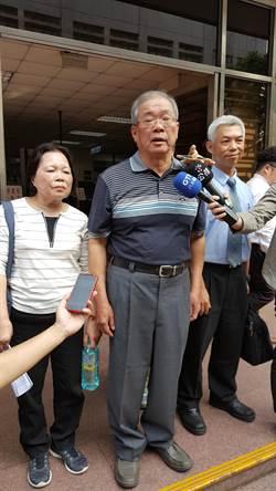 蘇炳坤憶起往事 法庭上激動痛哭