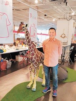 亞洲領先設計商品電商 Pinkoi跨境交易熱 今年深耕陸、日