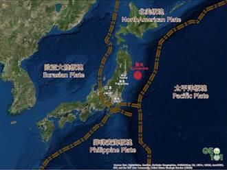 超級地震前兆?海底板塊下滑 科學家:這些區域最危險