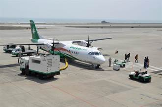 台金線第3波加班機  疏運清明節返鄉旅客