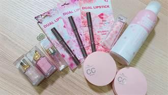 美妝品櫻花季來了!這6個粉嫩櫻花美妝品絕對要納入購買清單