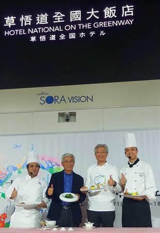 「花現台中-台中觀光美食特展」大受日本客讚賞