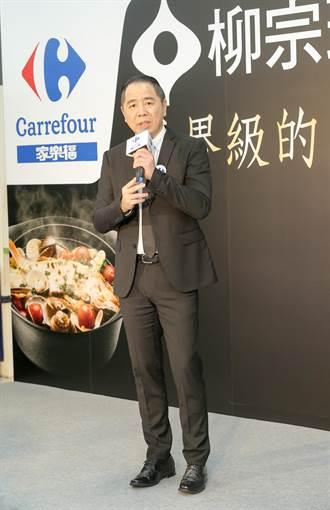 家樂福30年來首位台灣總經理 目標開首間無人量販店