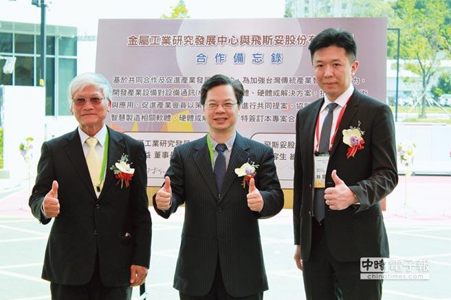 在經濟部次長龔明鑫(中)的見證下,金屬中心董事長林仁益(左一)與Festo(飛斯妥)總監林容生(右一),雙方簽署合作備忘錄。圖/金屬中心提供