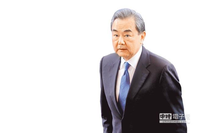 大陸國務委員兼外長王毅(法新社)