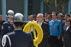 故總統蔣中正逝世43周年 吳敦義慈湖謁陵