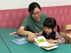 親子共讀要講很多故事? 資深家長:寶寶愛聽同個故事