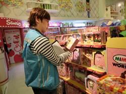 買玩具給寶貝 小心近2成不合格