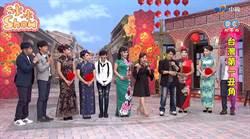 《冰冰SHOW》台灣第一丑角