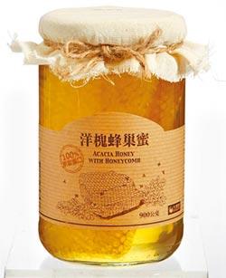 波蘭頂級蜂巢蜜 大潤發讓你買到賺到