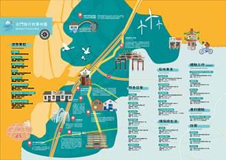 北門旅遊故事地圖 遊客按圖索驥