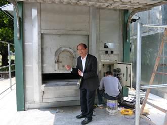 虎尾殯葬所對抗PM2.5環保金爐啟用