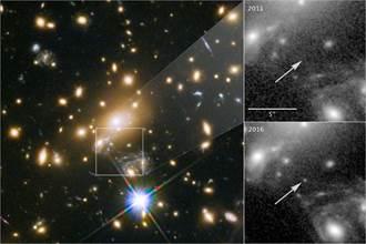 科學家觀測到迄今最遙遠的恆星