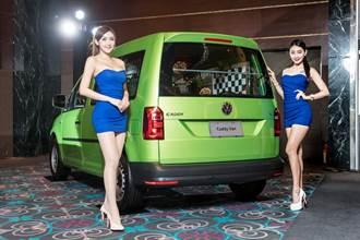 VW Caddy 商務休旅兩相宜