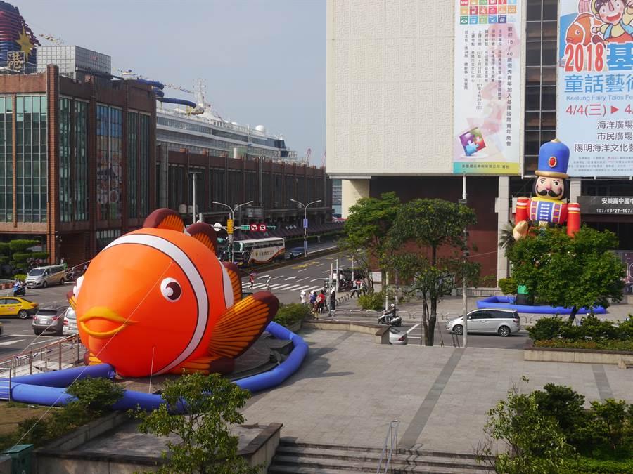 「基隆童話藝術節」於4日到8日共5天連假登場,基隆港周遭已經處處可見小丑魚、胡桃鉗等大型劇偶。(張穎齊攝)