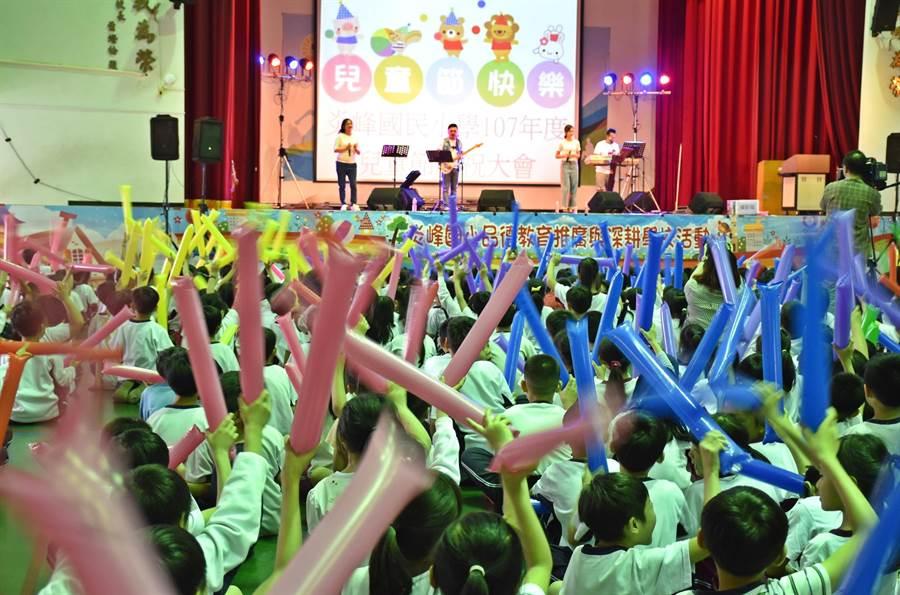 ▲炎峰國小兒童節的「樂翻炎峰  校園演唱會」,邀請瀟灑哥樂團進駐校園跟孩子們同樂。(楊樹煌攝)