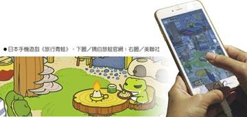 阿里帶旅行青蛙玩到中國
