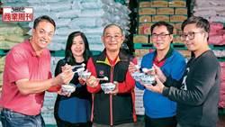 《商業周刊》賣米也玩客製化 三好米營收逆勢創新高