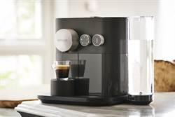 精品咖啡機再進化 全新Nespresso Expert提供美式咖啡選項