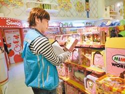 市售兒童玩具 2成標示違規