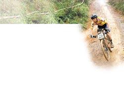 上林山地自行車賽 選手雨中競逐