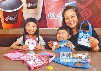 速食業辦兒童體驗 小資父母福音