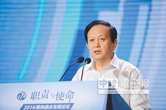 《人民日報》總編李寶善 升任社長