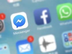 太驚悚 Facebook承認監看Messeger用戶對話