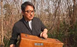 律師說法》口頭約定常惹議 李濤遭控占地毀損