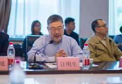 兩岸南南合作論壇 桂林登場