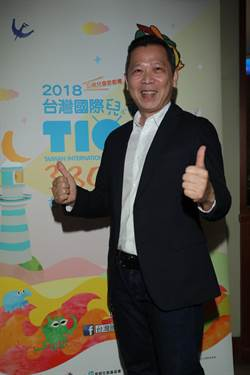 「2018台灣國際兒童影展」公布國際競賽獎項得主
