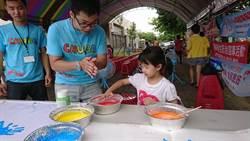 中華大學青年齊力 與朝山社區創意出擊