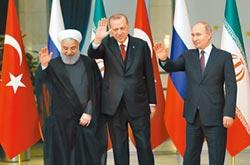 俄土伊朗抗歐美 陸參一腳