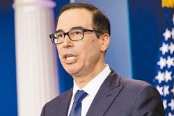 貿易戰傷全球 美財長稱續協商