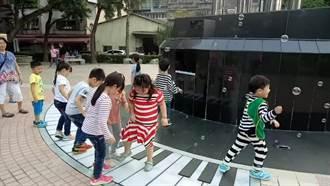 三重地板鋼琴結合跳舞機 兒童瘋玩