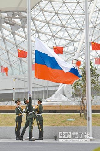 中俄結盟恐促冷戰2.0 美舉步維艱
