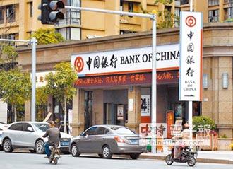 銀行業鏈接商機 布局扶貧、電商