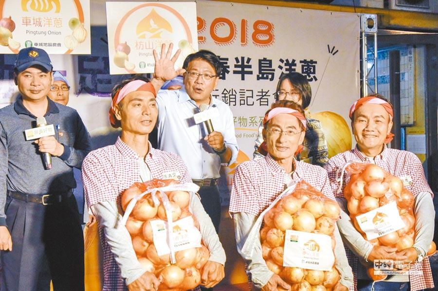 屏東縣長潘孟安(後左)北上行銷洋蔥,他強調「產品應該走出自己的特色」。(屏東縣政府提供)