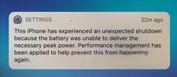iOS 11.3介紹 意外關機後新增提醒訊息