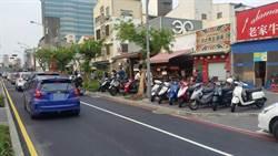 台南海安路景觀工程 造成機車違停案件增多 警方取締疲於奔命