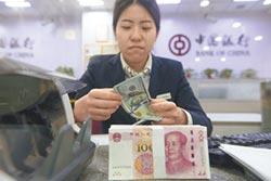貨幣戰鼓響 美或再放鷹加息!陸可能跟進 將加劇資本市場動盪