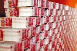 各國爭儲人幣 全球外儲中占比攀升