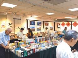 近半世紀興衰 東方書店拚轉型