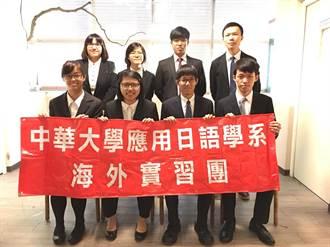 羨慕嗎?學生海外實習 日本月薪至少7萬元