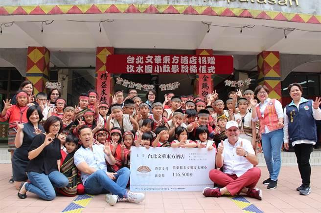 台北文華東方酒店到訪苗栗汶水國小,捐贈慈善義賣所得。(圖片提供/台北文華東方酒店)