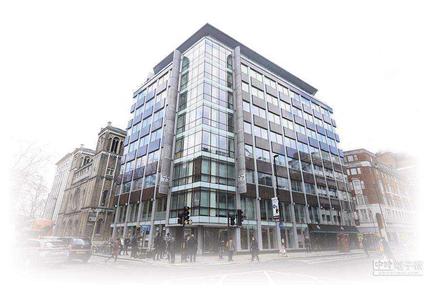「劍橋分析」位於倫敦市中心的辦公大樓。(摘自網路)