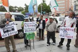毀國父銅像遭罰款要市民買單 蔡丁貴在台南發動募款遊行