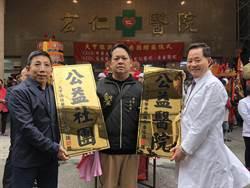 中華大家功德會捐贈大甲媽醫療團AED