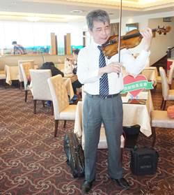 張榮發基金會做公益 邀視障提琴家舉辦音樂會